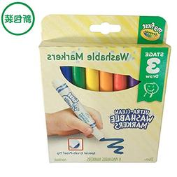 Crayola My First Ultra-Clean Washable Markers, 8 Classic Cra