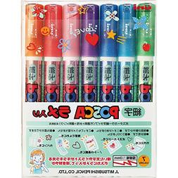 Uni-ball Posca Color Metallic Marking Pen - 1.0 mm - Set of