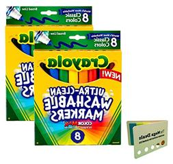 Crayola Broad Point Washable Markers - Pack of 2 , Includes