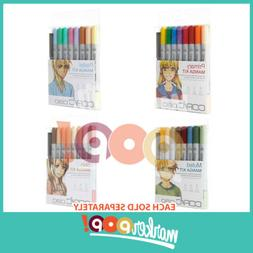 Copic Ciao Manga Kit - Primary Colors Marker Set COPIC