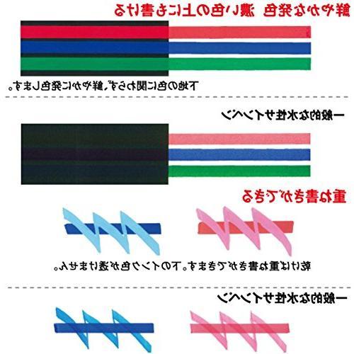 Uni Posca Marker Pen, Point, of 7 Natural Color