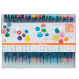 Akashiya CA200/20V Sai Watercolor Brush Pen - 20 Color Set