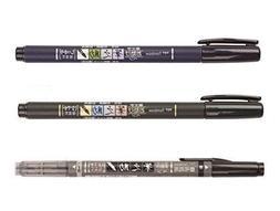 Fudenosuke Tombow Brush Pen 3 Type Set, Hard , Soft , Dual B