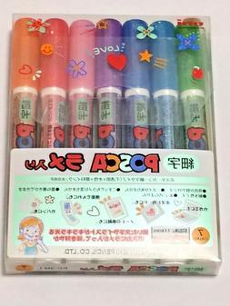 Uni-ball Posca Color Metallic Marking Pen 1.0 mm Set of 7 PC